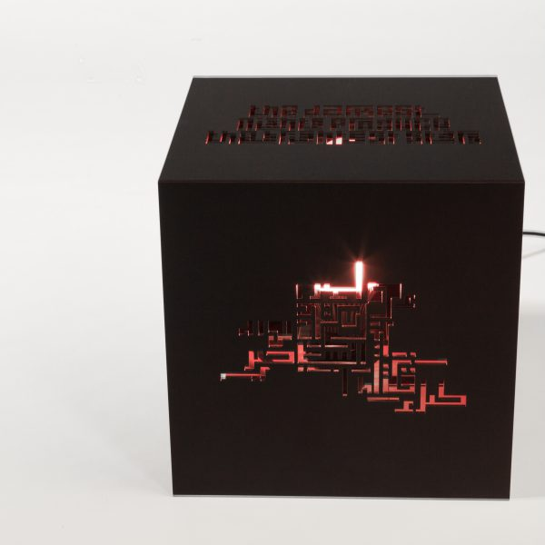 Blackbox lamp